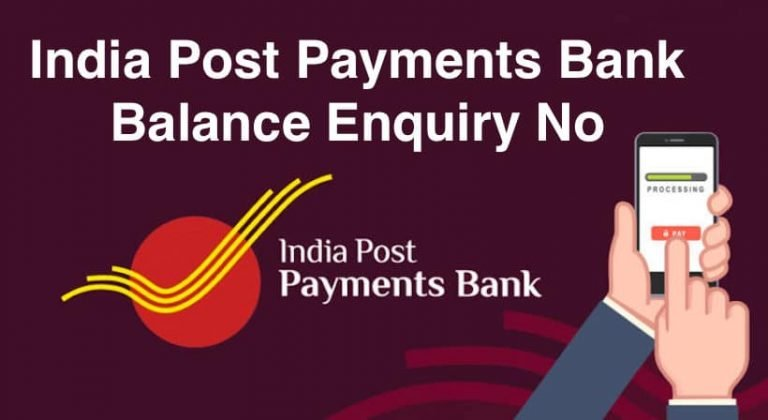 India Post Payments Bank Balance Enquiry No