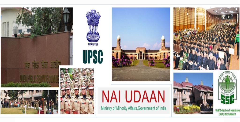 Nai Udaan scheme