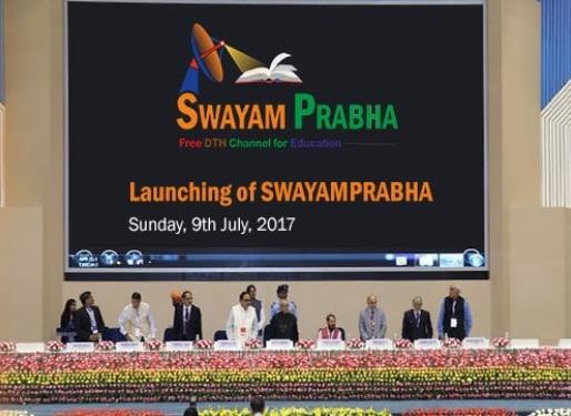 Swayam Prabha Channel