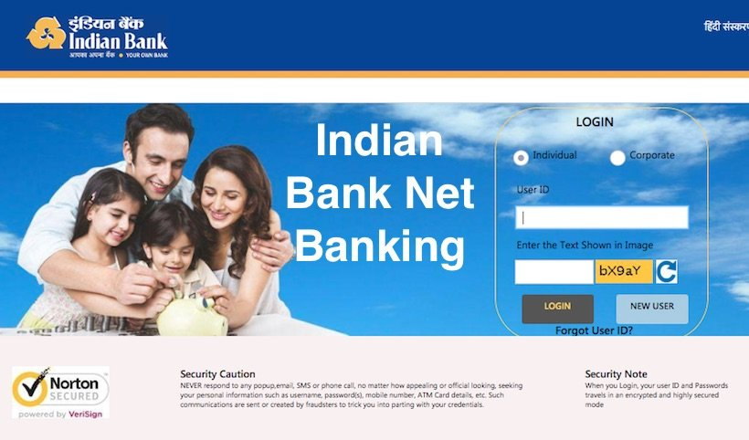 Indian Bank Net Banking