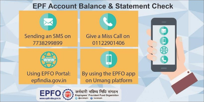 pf balance by missed call