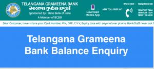 Telangana Grameena Bank Balance Enquiry