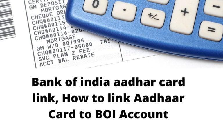 bank of india aadhar card link
