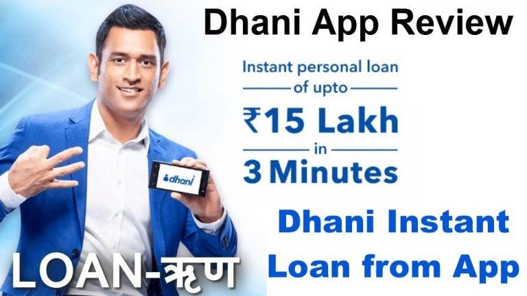 Dhani Loan